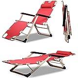 كرسي/ سرير 2 في 1 قابل للطي– احمر/بيج