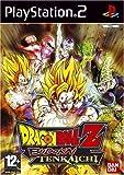 Dragon Ball Z Budokai Tenkaichi