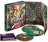 Jojo's Bizarre Adventure Temporada 1 Parte 2 Blu-Ray España Edición Coleccionista (Battle Tendency. Episodios 10 A 26)