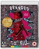 Branded to Kill [DVD & Blu-ray] [1967]