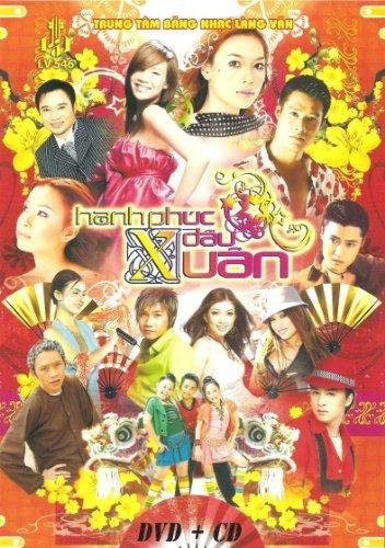 Hanh Phuc Dau Xuan (DVD + Bonus CD) by My Tam