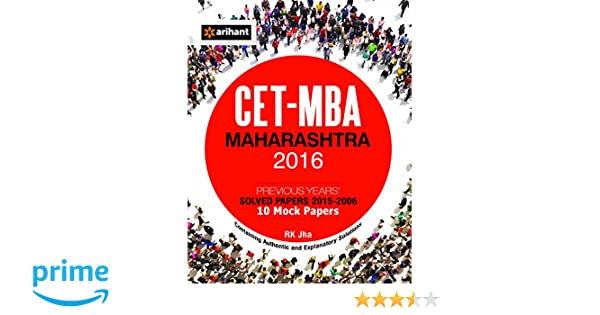 Blog archives duocrise maharashtra mba cet books download maharashtra mba cet books download fandeluxe Image collections