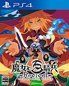 The Witch and the Hundred Knights / Majo to Hyakkihei Revival - Limited Edition [PS4] [import Japonais]