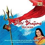 #9: Shiv Bhajan