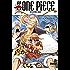 "One Piece - Édition originale - Tome 08 : ""Je ne mourrai pas !"""