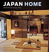 [(Japan Home : Inspirational Design Ideas)] [By (author) Lisa Parramore ] published on (March, 2010)