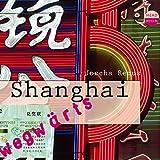 Shanghai: Wegwärts -