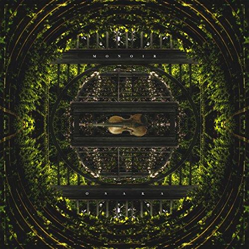 the-violin-song-feat-brianna-radio-edit