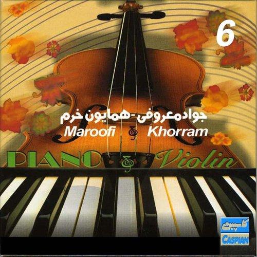 Javad Maroufi & Homayoun Khorram, Vol. 6 (Instrumental) - Persian Music