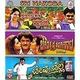 Nannaaseyaa Hoove/Beda Krishna Ranginaata/Bevu Bella