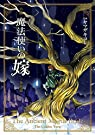 The Ancient Magus' Bride - The Golden Yarn, tome 1 par Yamazaki