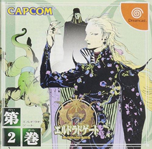 El Dorado Gate Volume 2[Japanische Importspiele] - Eldorado Gate