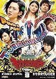 Sci-Fi Live Action - Zyuden Sentai Kyoryuger (Jyuden Sentai Kyoryuger) Vol.8 [Japan DVD] DSTD-8808