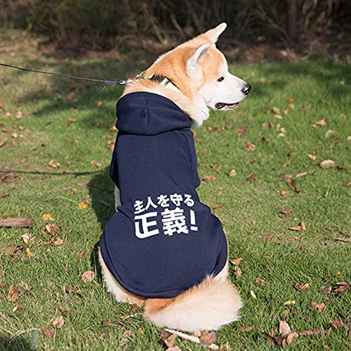 Large Dog Fashion Pet Clothes Pet Hooded Sweatshirt Medium and Large Dogs Clothes Spring and Summer Coustme, 8 Colors (Color : Black, Size : 2XL) - Hooded Fashion Sweatshirt