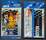 Digimon Cards Japanese Blue Edition Trading WAX Pack [Misc.]