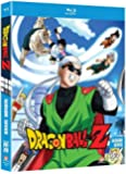 Dragon Ball Z: Season 7 [Blu-ray] [US Import]