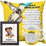 Printelligent Coffee Mug Cushion Cover With Filler & Frame Combo Set Gift For Sister Rakshabandhan Gift Multi Colored (Ceramic Coffee Mug, Capacity:330. ML