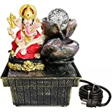 Tied Ribbons Ganesha Water Fountain (12.5 x 13 x 18.1)