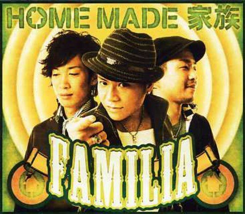Familia by Home Made Kazoku (2007-03-14)