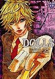 Dolls Vol.5