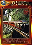Luxury Trains of World: The South Pacific Express [Import Italien]