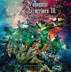 Romantic Warriors III : Canterbury Tales