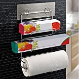 Kurelle No Drill, No Screws Kitchen Paper Roll Holder Self Adhesive, 3 in 1 Wall Mounted Storage Rack, Catering Aluminium Foil, Cling Film Wrap, Wax Paper Stand, Tissue Roll Dispenser