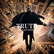 Truth/Canvas