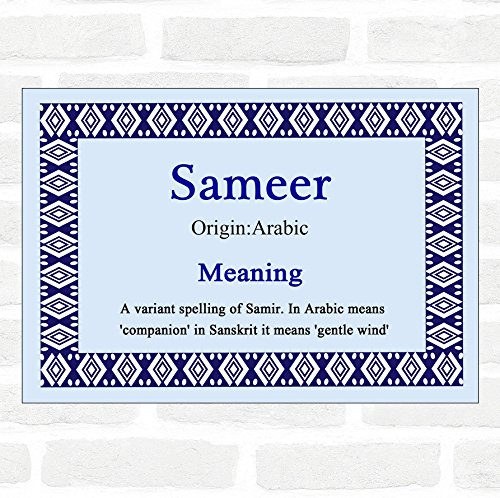Sameer Name Meaning Blue Certificate