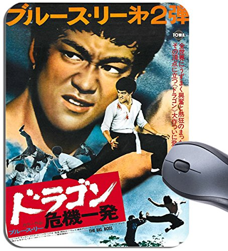 Bruce Lee Fists Spielzeug Fury Of-Film Movie Poster Maus Mat. Novelty - Film-monster-spielzeug