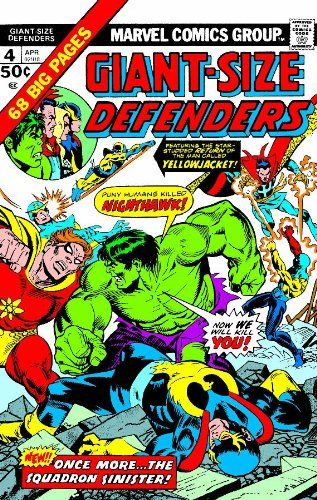 Essential Defenders Volume 2 TPB: Vol 2 por Len Wein