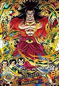 Dragon Ball Heros JM07 series HJ7 40 Broly UR Trading cards