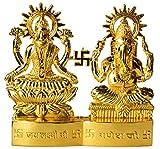 Ramneek Jewels Divya Shakti God Laxmi Ganesh Set Statue Idol Murti In Brass (4X4 Inch) Diwali Gift ( Religious Item )