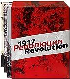 1917. Revolution: Essayband und zwei Kataloge im Schuber -