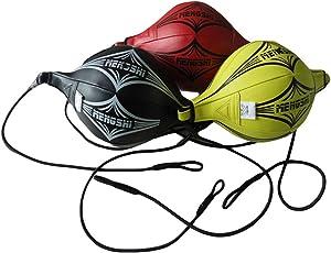 grofitness PU Speed Ball Leder Doppel Zweck Boxsack MMA Training Kick Ball