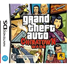 Grand Theft Auto: Chinatown Wars [Japan Import] by CYBER FRONT
