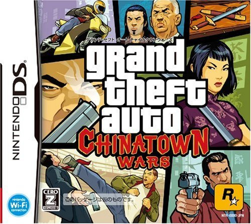 Grand Theft Auto: Chinatown Wars [Japan Import] by CYBER - Ds Für Gta-spiele