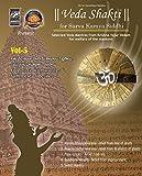 Veda Shakti Vol-5
