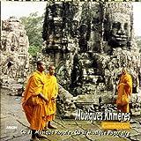 Cambodge - Musiques Royales Et Populaires