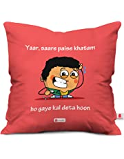 Cushion Covers: Buy Cushion Covers online at best prices in India