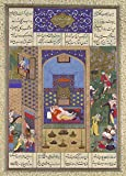 Vintage Islamische Kunst der Hochzeit von siyavush und