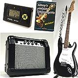 Warriors Guitarra eléctrica?color negro?Starter Set con Amplificador, LCD Afinador y libro: Sonny