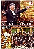 Neujahrskonzert / New Year's Concert 2015 [DVD]