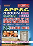 APPSC GROUP-II MAINS PAPER-II SECTION-II MODEL PAPER (ENGLISH)