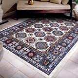 "A2Z Rug Traditional Qashqai 5577 Stylish Collection Area Rugs, Cream 200x290 cm - 6'6x9'5"" ft"