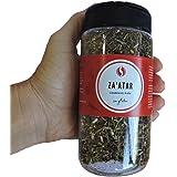 Zaatar TodoEspecias, Sin gluten - Bote Especiero con 2 dosificadores - 120 g
