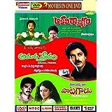 Akali Rajyam Amara Prema Patagadu 3-in-1 Telugu Movies DVD