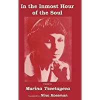 In the Inmost Hour of the Soul (Vox Humana)