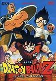 Dragon Ball Z - La Saga Di Freezer #04 (Eps 13-16)