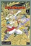 Tsubasa World Chronicle Edition simple Tome 3